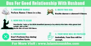 Dua For Good Relationship With Husband