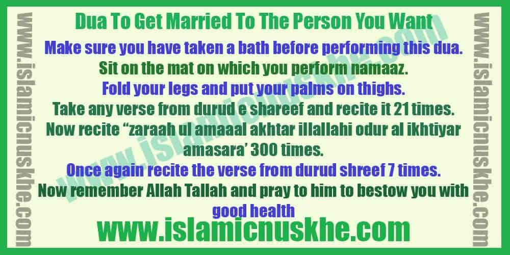 Dua To Get Married To The Person You Want