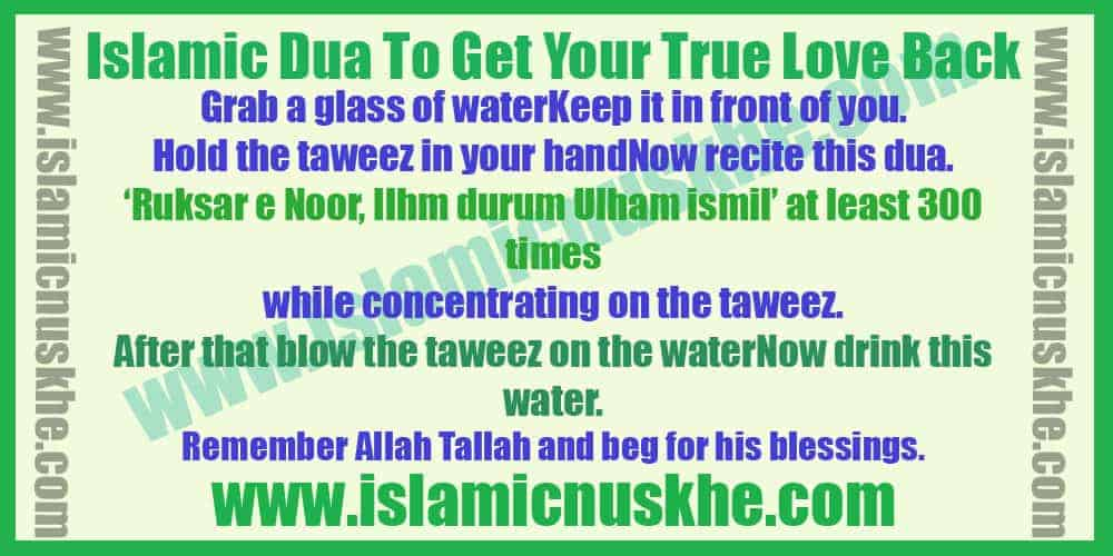 Dua To Get Your True Love Back