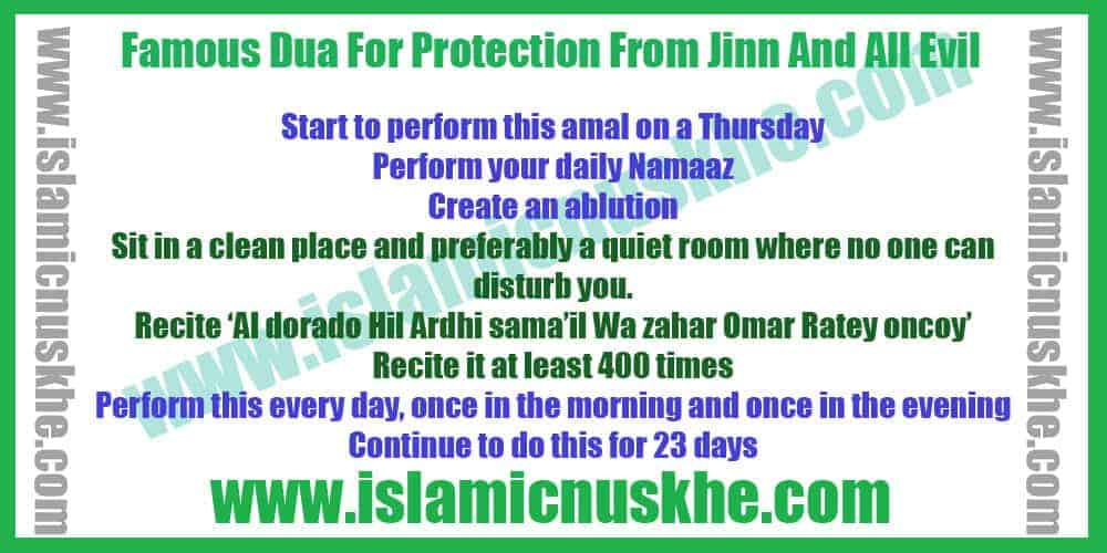 Famous Dua For Protection From Jinn And All Evil