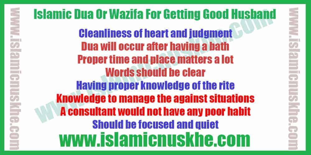 Islamic Dua Or Wazifa For Getting Good Husband