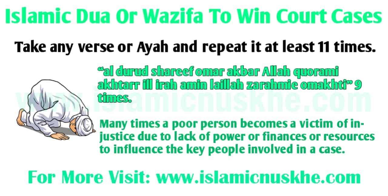 Islamic Dua Or Wazifa To Win Court Cases