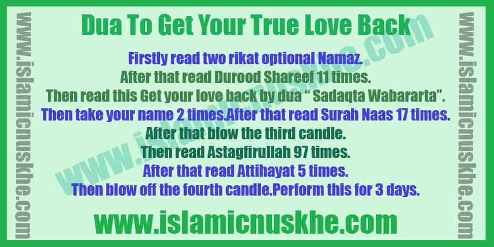 Islamic Dua To Get Your True Love Back