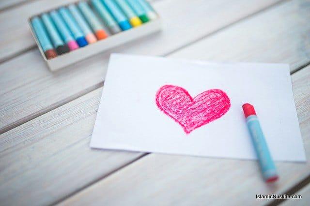 Islamic Wazifa and Dua To change Someone's Heart