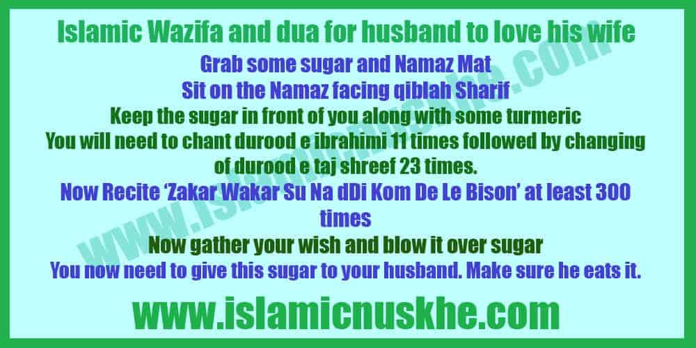 Islamic Wazifa and dua for husband to love his wife