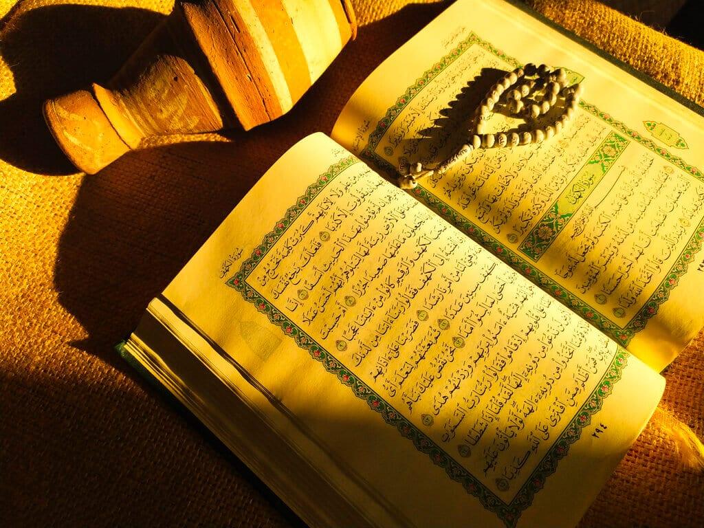 Quranic Kitaab ki tasveer