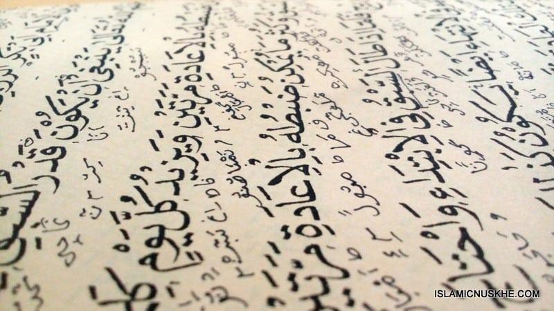 Islamic Dua For Heavy Periods