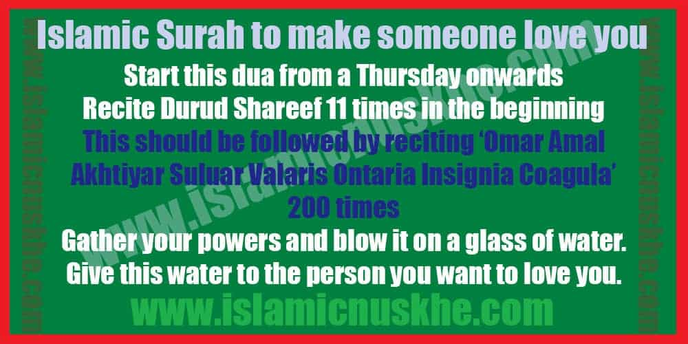 Powerful Best Surah to make someone love you