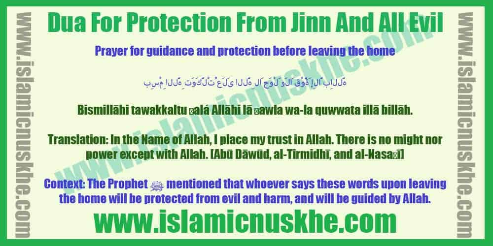Powerful Dua For Protection From Jinn And All Evil