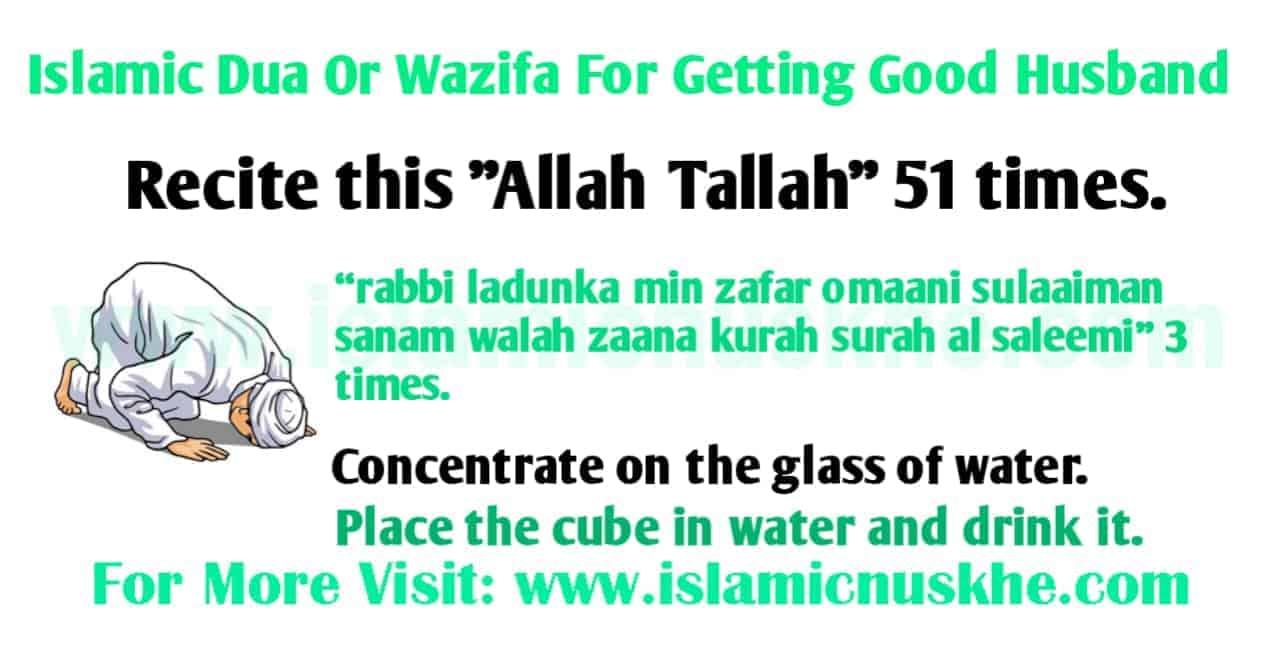 Powerful Dua Or Wazifa For Getting Good Husband