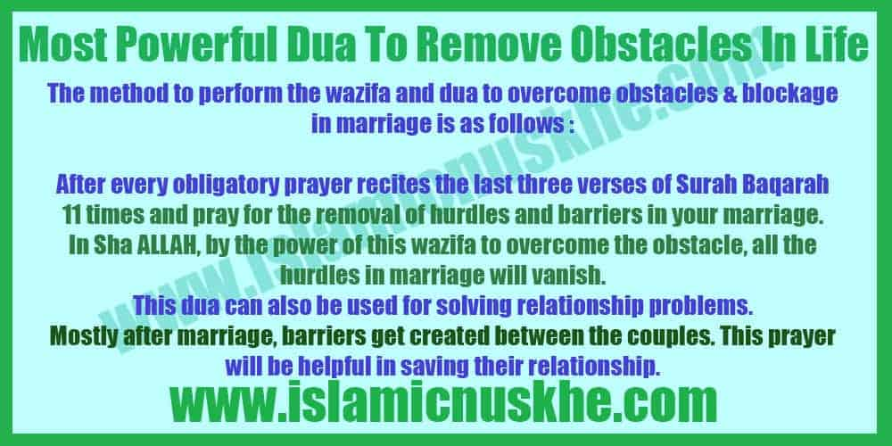 Powerful Dua To Remove Obstacles In Life
