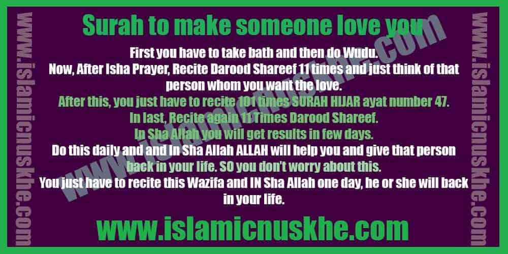 Powerful Surah to make someone love you