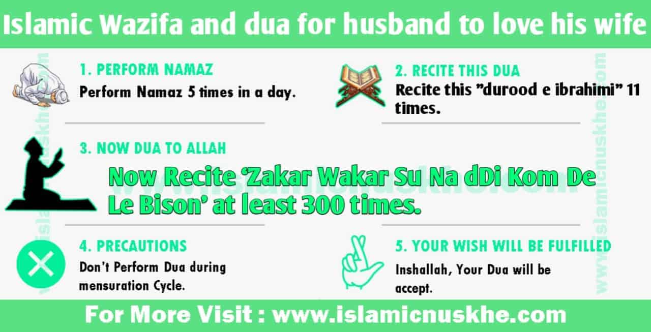 Powerful Wazifa and dua for husband to love his wife