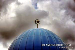 Powerful surah to make husband love you again