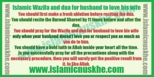Wazifa and dua for husband to love his wife