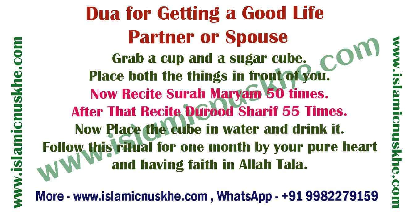 Here is Dua for Getting a Good Life Partner or Spouse Step by Step