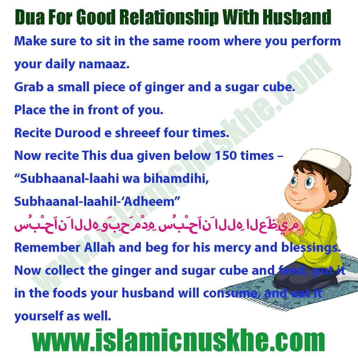 Here is Dua For Good Relationship With Husband Step by Step