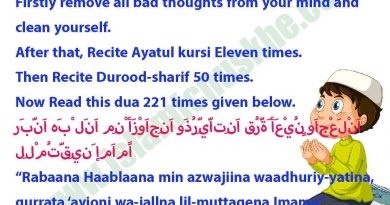 Here is Dua for husband to love his wife Step by Step