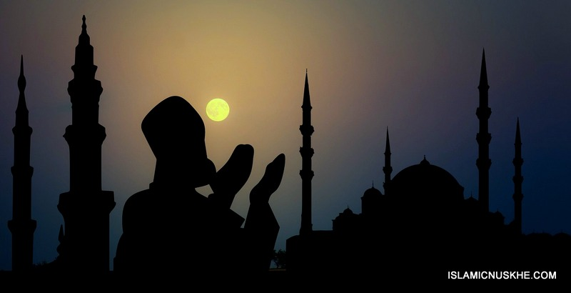Islamic Dua Or Wazifa To Win Court Cases