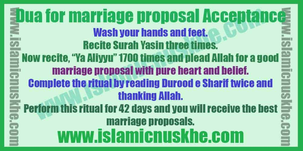 Dua for marriage proposal acceptance