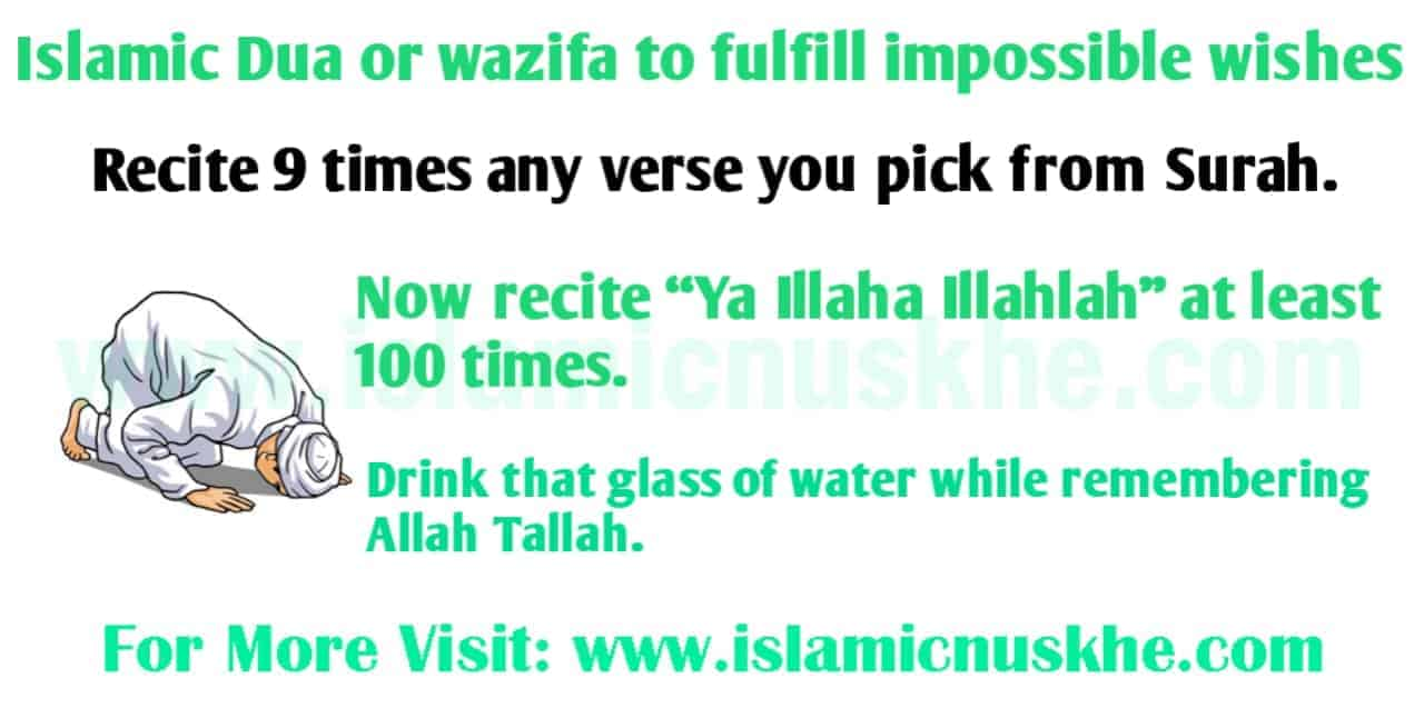 Dua or wazifa to fulfill impossible wishes