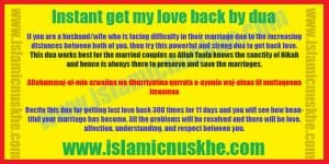 How to get my love back by dua - working wazifa