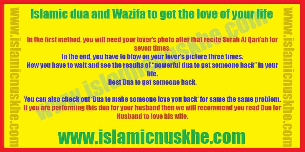 Islamic dua and Wazifa to get the love of your life