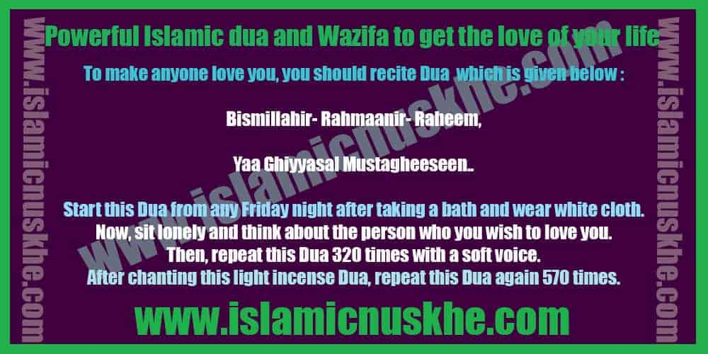 Powerful Islamic dua and Wazifa to get the love of your life