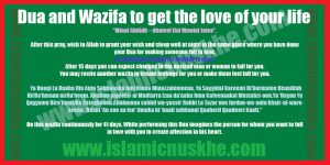 Powerful dua and Wazifa to get the love of your life