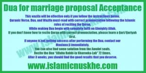 Wazifa or Dua for marriage proposal acceptance