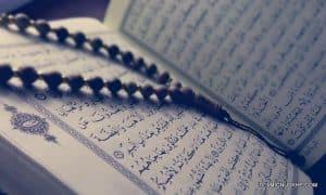 Allah se mohabbat ka wazifa