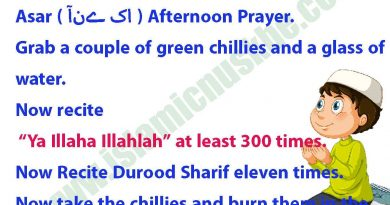 Here is Dua or wazifa to fulfil impossible wishes Step by Step