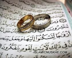 Benefits of Surah Yusuf for Marriage