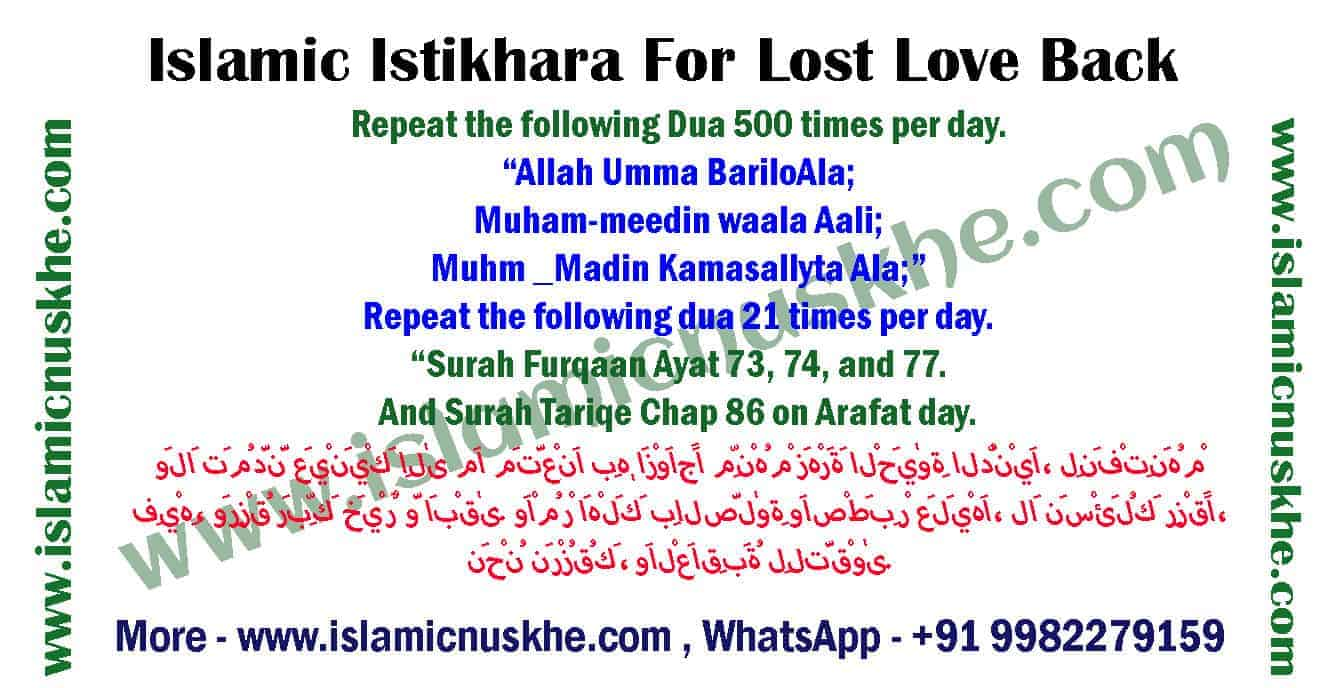 Best Islamic Istikhara For Lost Love Back