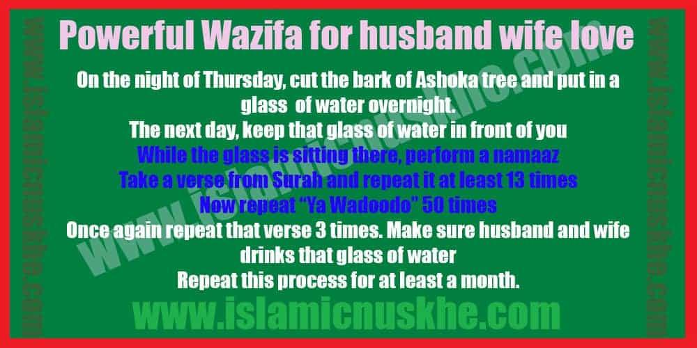Best Powerful Wazifa for husband wife love