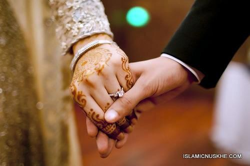 Bismillah Wazifa for Love Marriage