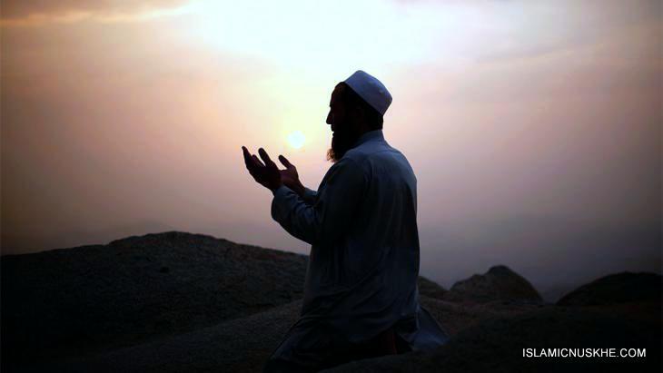 Dua Wazifa to Make Enemy Sick or Suffer
