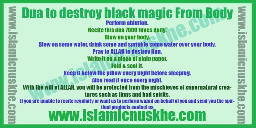Dua to destroy black magic from body