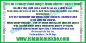 Dua to destroy black magic from where it came from