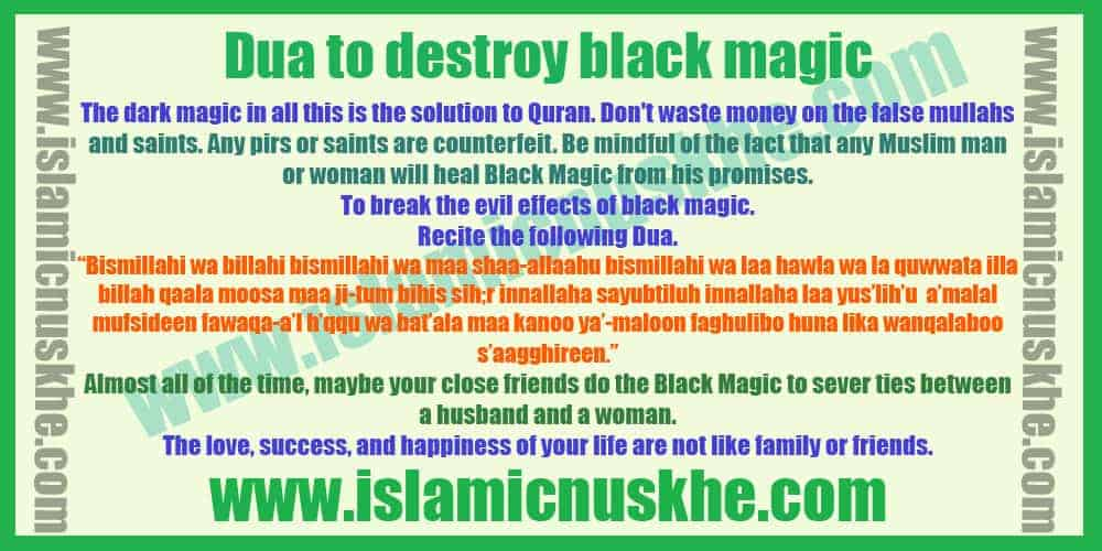 Dua to destroy black magic