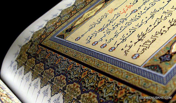 How to perform istikhara in islamic way