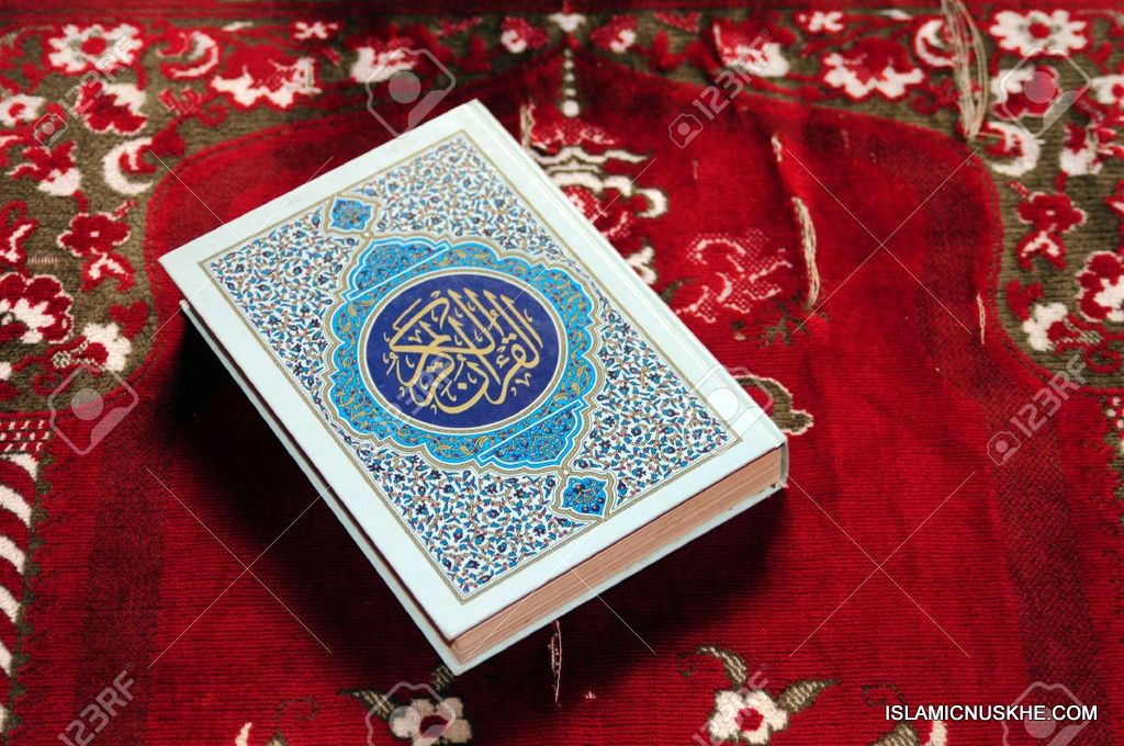 How to remove black magic in Islam