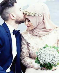 Islamic Istikhara For Husband Wife Relationship
