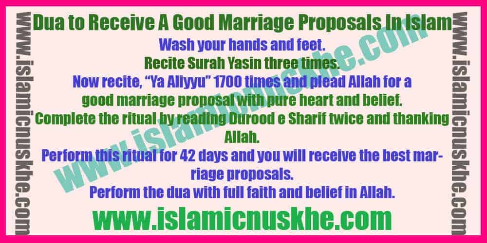 Powerful Dua to Receive A Good Marriage Proposals In Islam