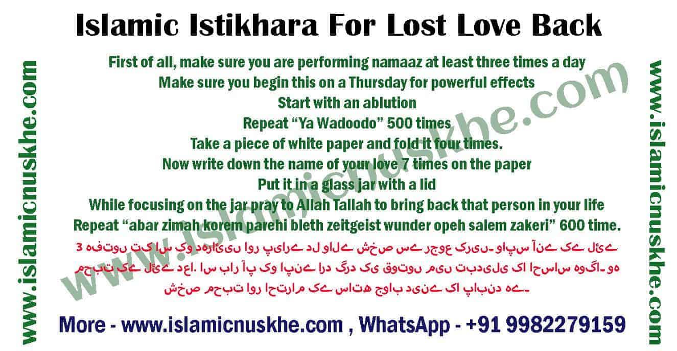 Powerful Islamic Istikhara For Lost Love Back