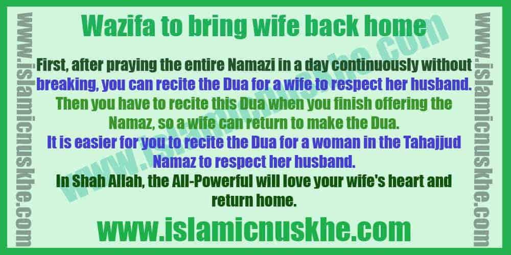 Powerful Wazifa to bring wife back home