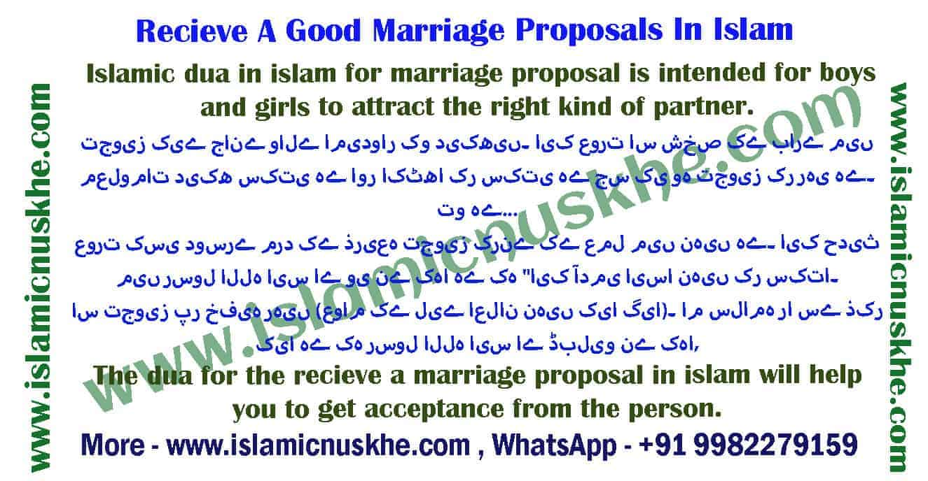 Recieve A Good Marriage Proposals In Islam