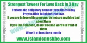Strongest Taweez For Love Back In 3 Day