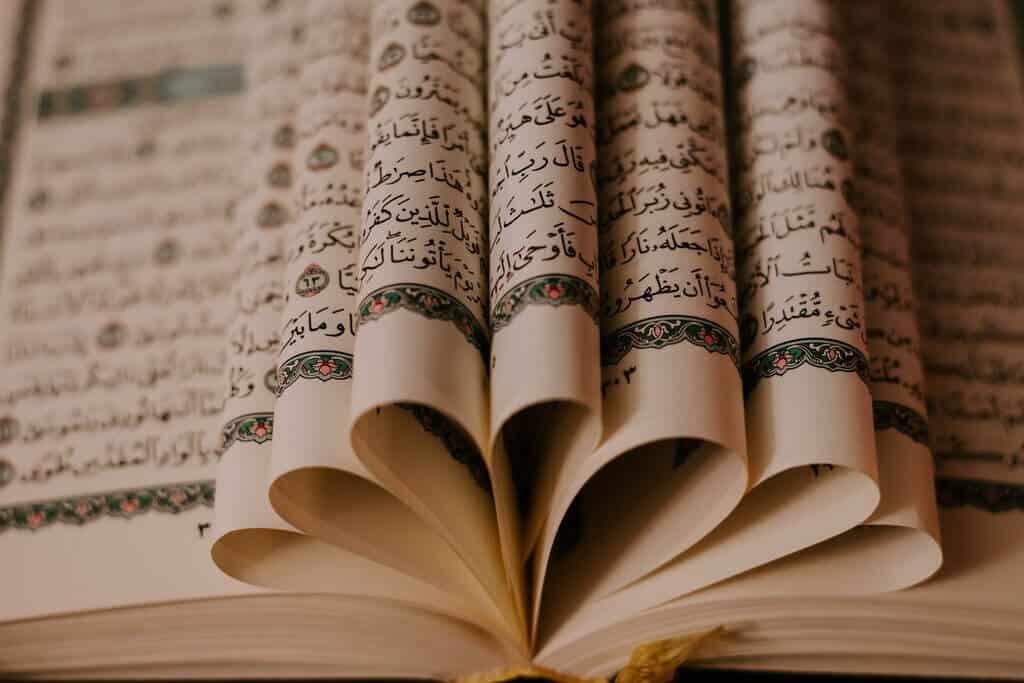Image of Quran