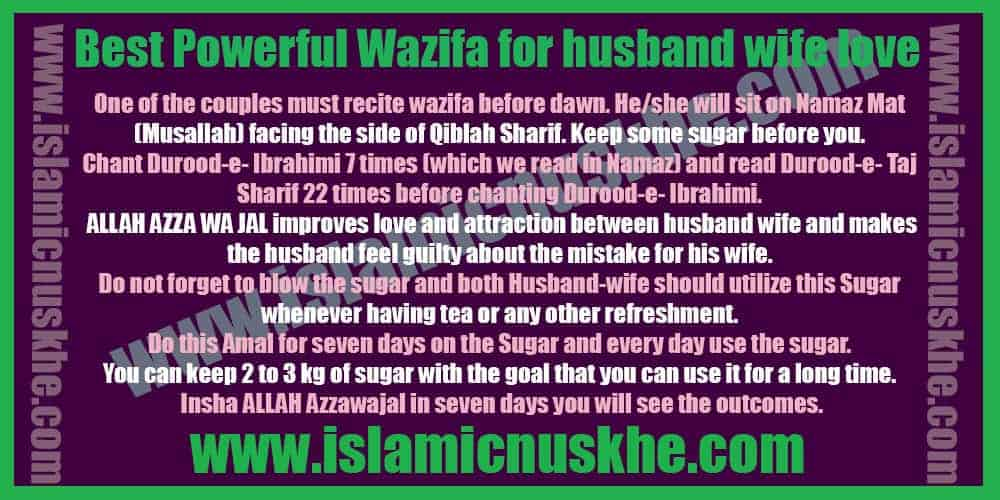 Working Wazifa for husband wife love